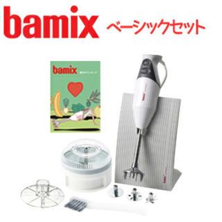 バーミックス(bamix)のバーミックス M300 ベーシックセット(フードプロセッサー)