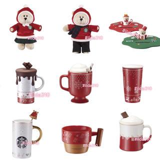 スターバックスコーヒー(Starbucks Coffee)の確認ページ 中国 クリスマスシリーズ (タンブラー)