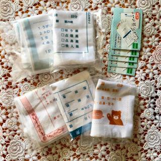 EPOCH - おくすり袋ポーチ*全5種セット