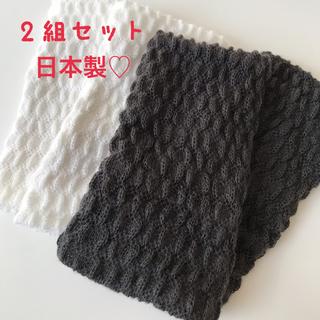 未使用♡2組セット 冷えとり♡シルク健康足首ウォーマー 日本製(レッグウォーマー)