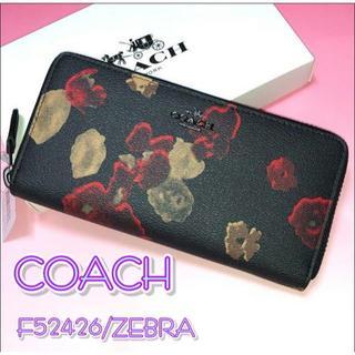 コーチ(COACH)のCOACH/ラグジュアリーフローラル プリント クロスグレーン レザー長財布(財布)