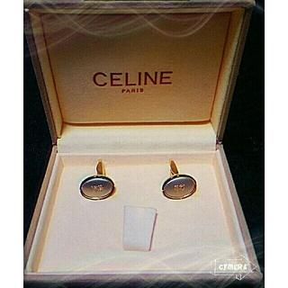 セリーヌ(celine)の(54)【CELINE】セリーヌ/カフス(カフリンクス)