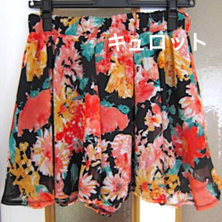シマムラ(しまむら)の衣類02/M:しまむら、Sorridere:花柄ミニキュロットスカート(キュロット)