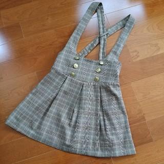 Magender - ジャンパースカート