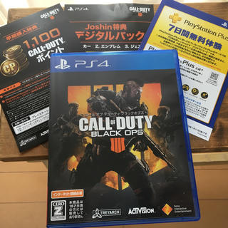 プレイステーション4(PlayStation4)のコールオブデューティー ブラックオプス4(家庭用ゲームソフト)