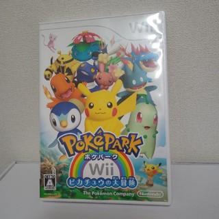 ウィー(Wii)のwiiポケモン(家庭用ゲームソフト)