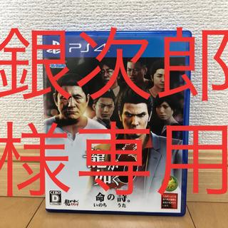 プレイステーション4(PlayStation4)の☆銀次郎様専用☆(家庭用ゲームソフト)