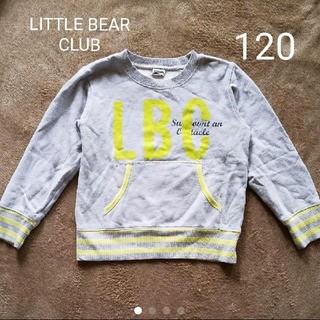 リトルベアークラブ(LITTLE BEAR CLUB)のLITTLE BEAR CLUB  120 トレーナー(Tシャツ/カットソー)