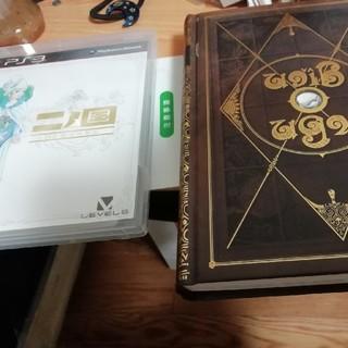 プレイステーション3(PlayStation3)のニノ国 魔導書セット(家庭用ゲームソフト)