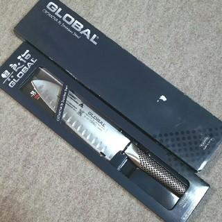 グローバル(GLOBAL)のグローバル(GLOBAL)/三徳包丁・ナイフ G48(刃渡り18cm):新品(調理道具/製菓道具)