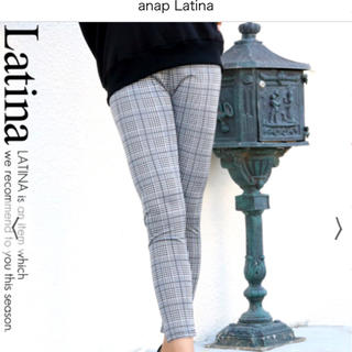 アナップラティーナ(ANAP Latina)のANAP♡Latina(タグ付き新品未使用)レギパン(スキニーパンツ)