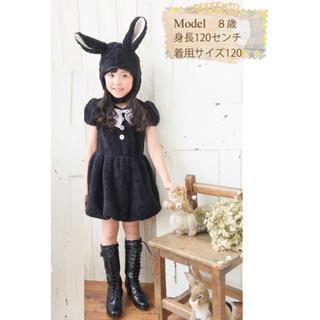ハロウィン衣装キャサリンコテージブラックラビット100~120