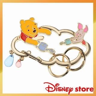 Disney - キーホルダー・キーチェーンカラビナ付きプーさん&ピグレット Pooh's Day
