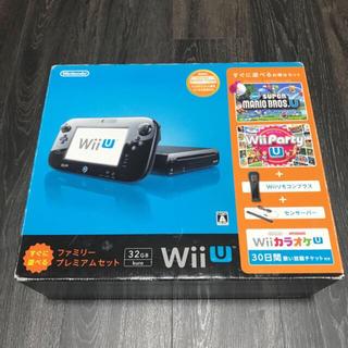 Wii U - Wii U 本体 ソフト