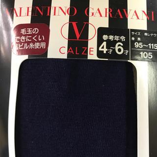 ヴァレンティノガラヴァーニ(valentino garavani)のヴァレンチノガラバーニ 女児タイツ 2色セット サイズ105(靴下/タイツ)