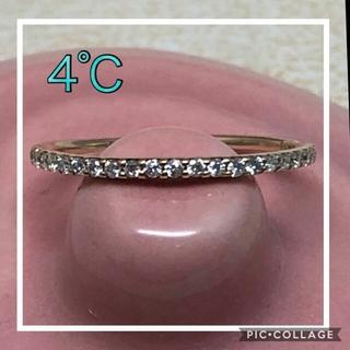 ヨンドシー(4℃)の☆超美品☆ 4℃ K10YG ダイヤモンド エタニティリング 6号 新品磨き済み(リング(指輪))