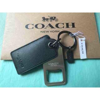 コーチ(COACH)のCOACH F64140 キーホルダー オープナー付き 大人気!(キーホルダー)