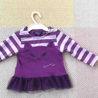 アナスイミニ(ANNA SUI mini)のANNA SUI mini ねこちゃんシャツ(シャツ/カットソー)