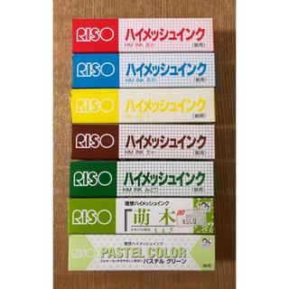 リソウコーポレーション(RISOU)のRISO  プリントゴッコ  インク  7色 (その他)