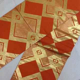 正絹 オレンジ地 菱文様 丸帯(帯)