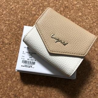 Ungrid - アングリッド☆バイカラー三つ折り財布