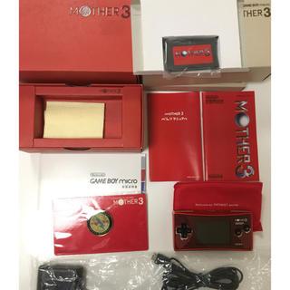 ゲームボーイアドバンス(ゲームボーイアドバンス)のMOTHER3 デラックスボックス(携帯用ゲーム機本体)