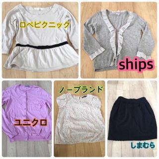 シップス(SHIPS)のレディース 服 20着 まとめ売り !(セット/コーデ)