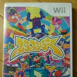 ウィー(Wii)のWiiソフト ふるふるぱーく(家庭用ゲームソフト)