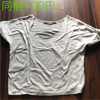 トピックラックス(topic luxe)のTシャツ topic luxe トピックラックス(Tシャツ(半袖/袖なし))