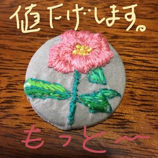 ボタンで作ったシャクヤクの刺繍ブローチ(コサージュ/ブローチ)