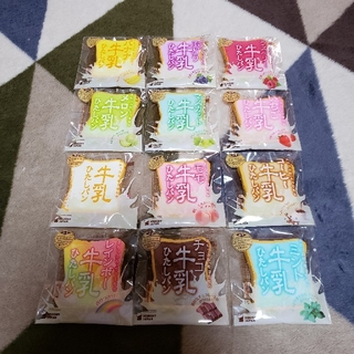 BLOOM - スクイーズ♡牛乳ひたしパンミニコンプリート