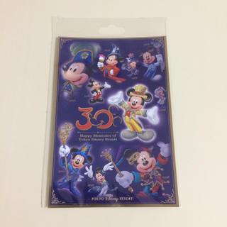ディズニー(Disney)のポストカード 30周年(その他)