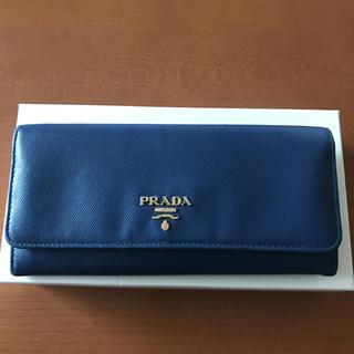 プラダ(PRADA)のプラダ長財布  青(財布)