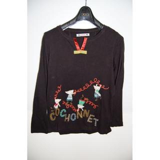 アルベロ(ALBERO)のアルベロベロの長袖Tシャツ(Tシャツ(長袖/七分))