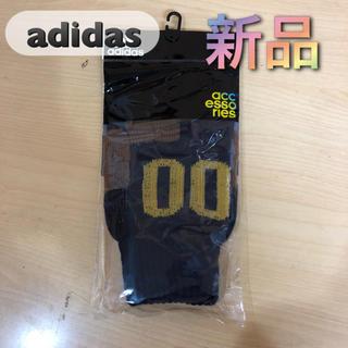 アディダス(adidas)のadidas アディダス 野球 ニットグローブ(グローブ)