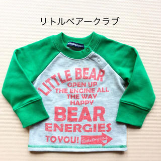 リトルベアークラブ(LITTLE BEAR CLUB)の【リトルベアークラブ】トレーナー /80サイズ(トレーナー)