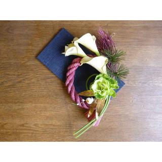 【お正月】カラーと葉牡丹のしめ縄リース(リース)