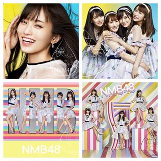 エヌエムビーフォーティーエイト(NMB48)のNMB48 僕だって泣いちゃうよ 初回盤ABCD(ポップス/ロック(邦楽))