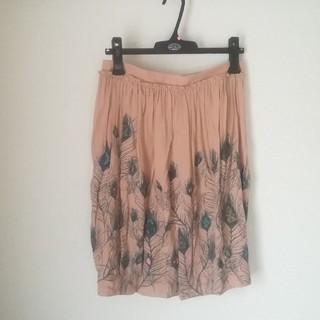 アーモワールカプリス(armoire caprice)の美品♪インポートスカート(ひざ丈スカート)