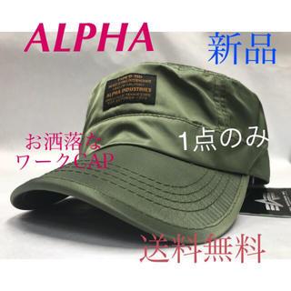 アルファインダストリーズ(ALPHA INDUSTRIES)の(新品)ALPHAワーク CAP❣️お洒落Dグリーン‼️ラスト(キャップ)