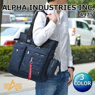 アルファインダストリーズ(ALPHA INDUSTRIES)の4975 04975 アルファ トートバッグ ショルダーバッグ  (トートバッグ)