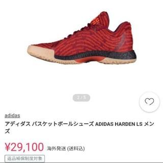 アディダス(adidas)のadidas Harden Vol 1 Burgundy Cq1400(バスケットボール)