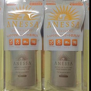 アネッサ(ANESSA)のアネッサ 日焼け止め キッズ ベビーにも マイルドミルク 60lmX2本(その他)