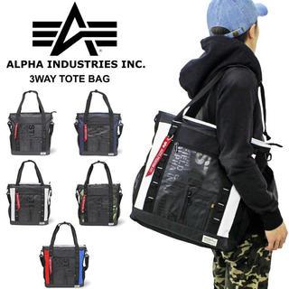 アルファインダストリーズ(ALPHA INDUSTRIES)の4930 04930 アルファ トートバッグ リュック ショルダーバッグ  (バッグパック/リュック)