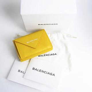 Balenciaga - 未使用【バレンシアガ 】ペーパーミニウォレット 三つ折り財布 イエロー 正規品