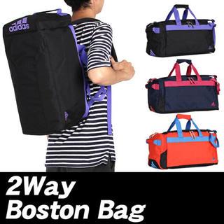 アディダス(adidas)のadidas♡2way♡ボストン バッグ♡27L♡パープル(ボストンバッグ)