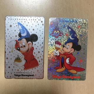 ディズニー(Disney)のディズニーテレホンカード(その他)