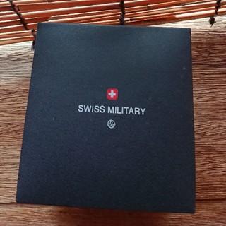 スイスミリタリー(SWISS MILITARY)のSwissmilitary メンズ腕時計 ダークパープル(腕時計(アナログ))
