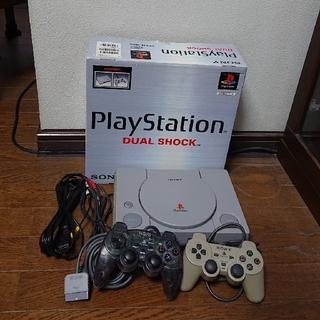 PlayStation - PS本体+
