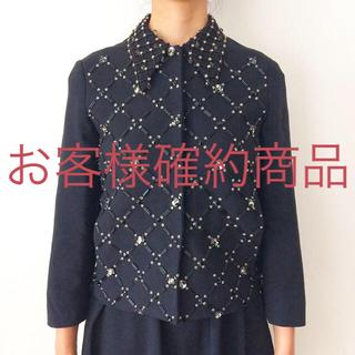ミュウミュウ(miumiu)の【確約商品】miu miu ビジュージャケット(テーラードジャケット)